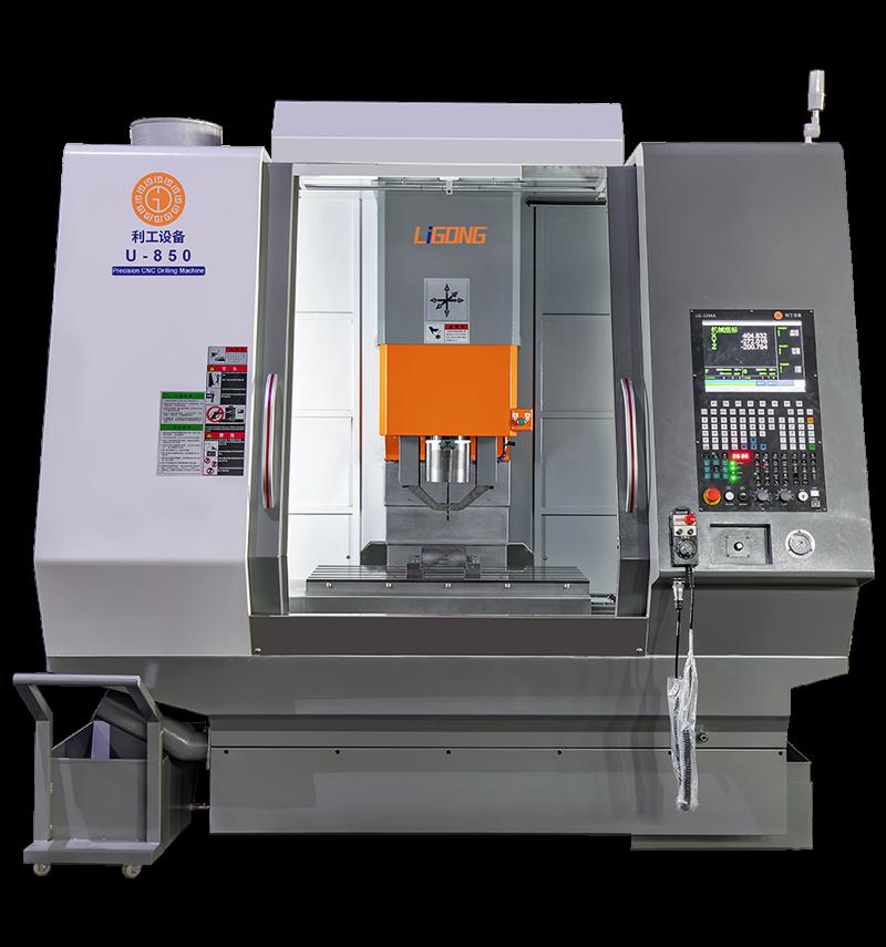 数控精密钻孔机  LG-U850