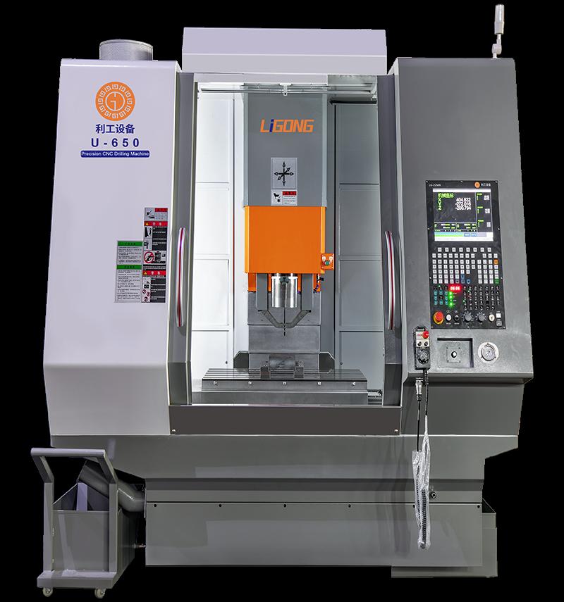 数控精密钻孔机 LG-U650